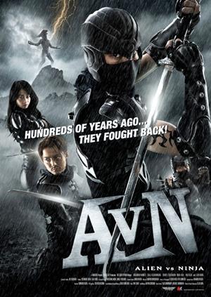 Alien Versus vs Ninja Movie Poster