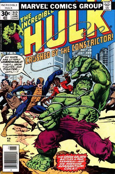 Comic Book Cover of the Week!  