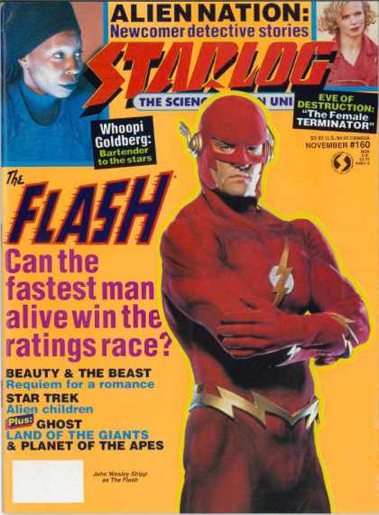 flash_starlog